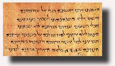 ebraicoant
