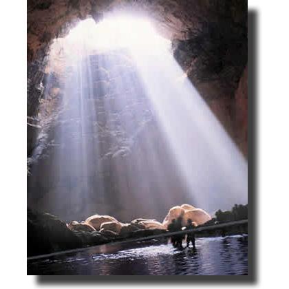 Primi contatti con il meraviglioso mondo sotterraneo di Agartha