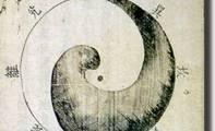 Taoism_img