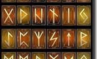 09art_rune