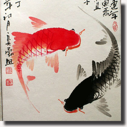 Il Pensiero Cinese