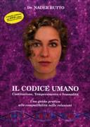 codice-umano-dvd