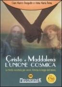 cristo-maddalena-unione