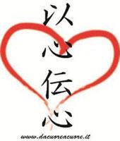 da-cuoreacuore-(2)