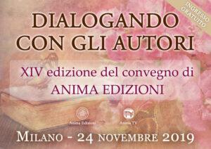 """Convegno Anima Edizioni """"Dialogando con gli Autori"""""""